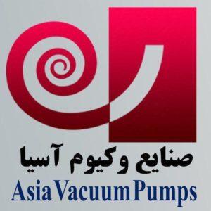 شرکت وکیوم آسیا